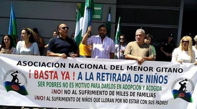 Denuncia por Intrusismo Contra los Asesores Técnicos de Justicia de la Junta de Andalucía